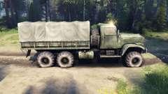 Короткое расстояние между задними осями КрАЗ-255