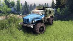 Урал-4320 ВТС v1.5