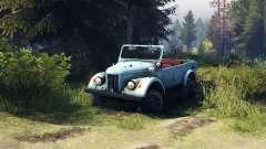 ГАЗ-69А Козлик