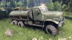 Зелёная цистерна для КрАЗ-255