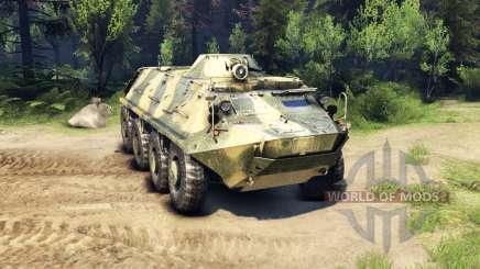 БТР-60ПБ для Spin Tires