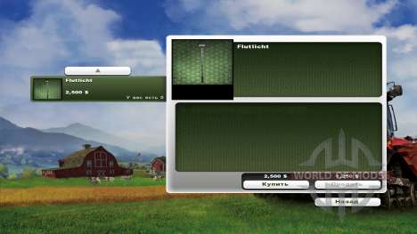 Фонарный столб для Farming Simulator 2013