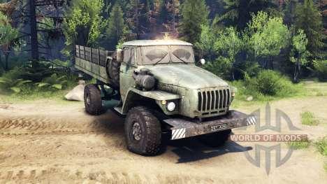 Урал-43206 для Spin Tires