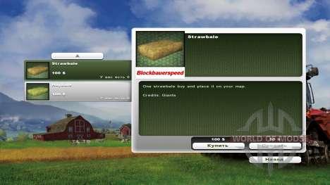Покупка тюков для Farming Simulator 2013