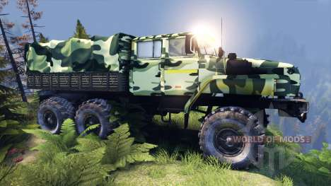 Урал-4320-41 camo для Spin Tires