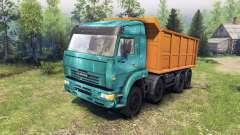 КамАЗ-65201