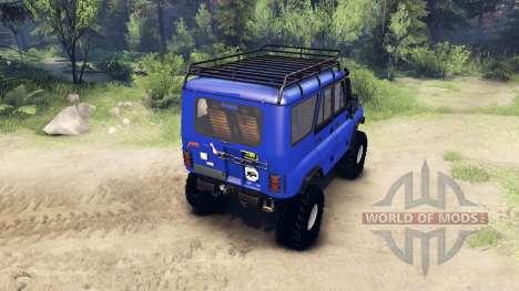 УАЗ-469 Командирский для Spin Tires