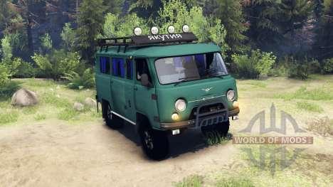 УАЗ-3309 для Spin Tires