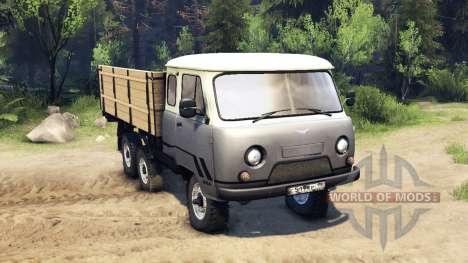 УАЗ-452ДГ для Spin Tires