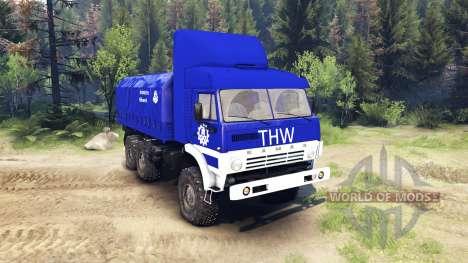 КамАЗ-43101 THW для Spin Tires