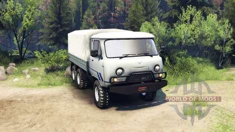 УАЗ-3909 6x6 для Spin Tires