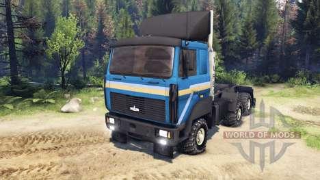 МАЗ-642205 v2.1 для Spin Tires
