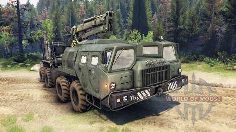 МАЗ-7310 модернизированный v1.1 для Spin Tires