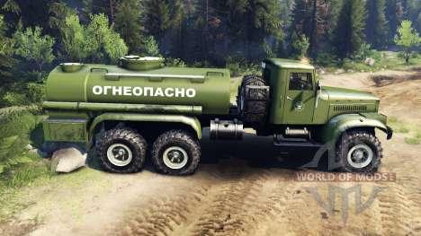КрАЗ-255Б Ац 8.5 Огнеопасно v2.7 для Spin Tires