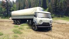 УАЗ-3909 6x6 v2.0