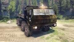 КрАЗ-7Э6316 v1.3 bomb