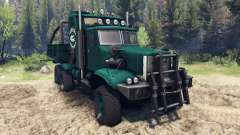 КрАЗ-255 В1 Крокодил