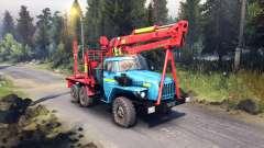 Красно-синяя расцветка на Урал-4320
