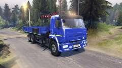 КамАЗ-65117 v1.1