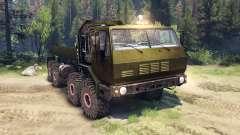 КрАЗ-7Э6316 v1.3 clean