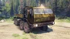 КрАЗ-7Э6316 v1.3 dirty