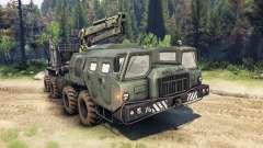 МАЗ-7310 модернизированный v1.1