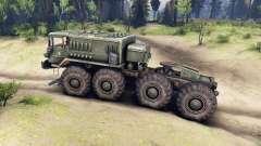 Колёс от МАЗ-7310 на МАЗ-537