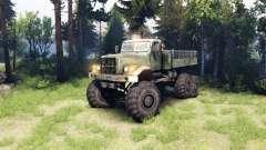 КрАЗ-255 6x6