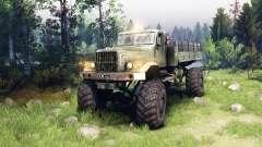 КрАЗ-255 4x4