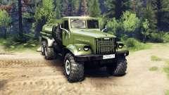 КрАЗ-255Б Ац 8.5 Огнеопасно v2.7