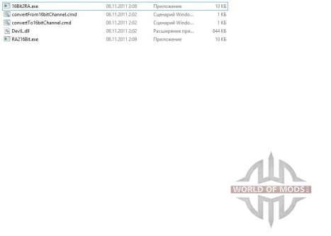 DEM Converter v1.1.2 для Farming Simulator 2013
