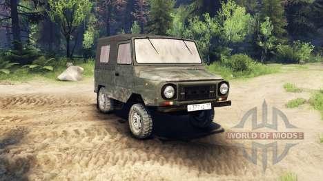 ЛуАЗ 968М v2.0 для Spin Tires