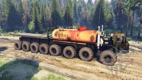 КрАЗ 7Э6316 16х16 для Spin Tires