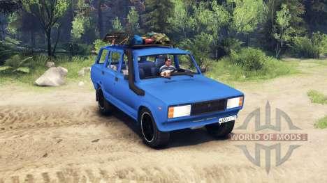 ВАЗ 2104 v2.0 для Spin Tires
