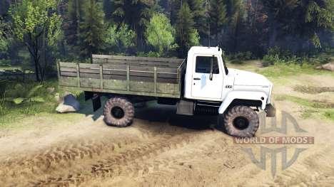 ГАЗ 3308 Садко для Spin Tires