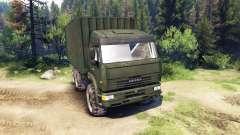 КамАЗ ГАЗ 6x6