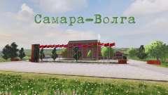 Локация Самара-Волга