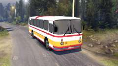 ЛАЗ-699Р red-orange stripes