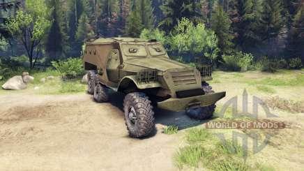 БТР 152 для Spin Tires