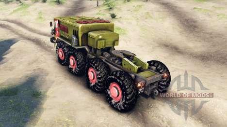 МАЗ-537 МЧС для Spin Tires