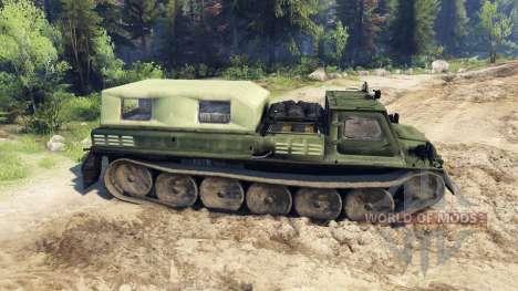 ГАЗ-71 (ГТ-СМ) для Spin Tires