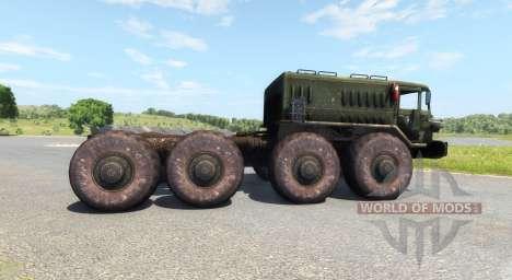 МАЗ 535 для BeamNG Drive