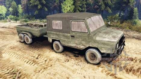 ЛуАЗ-969М v3.0 для Spin Tires
