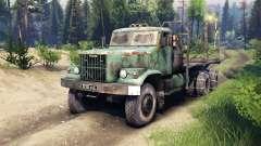 КрАЗ-257 PJ2
