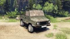 ЛуАЗ-969М v3.0