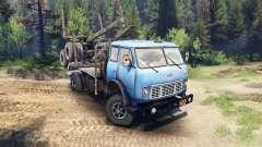МАЗ-509 v2.0
