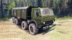 КамАЗ-6350 Мустанг 1998