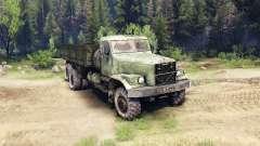 КрАЗ-257 PJ1