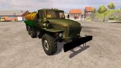 Урал-4320 молоковоз