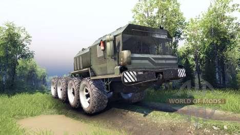 КЗКТ-7428 Русич для Spin Tires